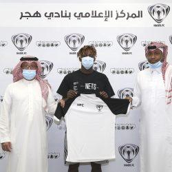 """هجر ينهي إجراءات التعاقد مع لاعب الوسط التونسي """" أسامة  البوغانمي """""""