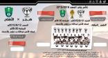 في لمسة وفاء .. هجر يضع صور لاعبيه القدامى على تذاكر المباريات ويدشن هاشتاق #هجر_العراقة