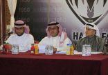 نادي هجر يعقد جمعيته العمومية العادية