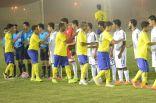 ناشئي هجر يخسرون من النصر في ثاني جولات كأس الاتحاد السعودي