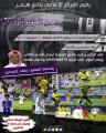 المركز الإعلامي بنادي هجر يقيم ورشة عمل للتصوير الرياضي